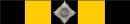 Орден Святого Георгия III степени